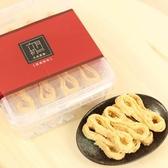 八結蛋捲-經典原味/盒【愛買】