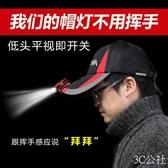 l感應頭燈強光超亮充電鋰電頭戴式夜釣拉餌燈帽檐燈夾帽燈
