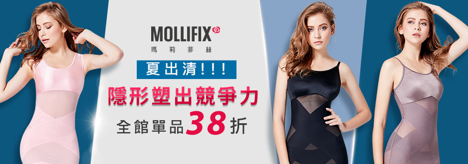 mollifix-imagebillboard-fd09xf4x0938x0330-m.jpg