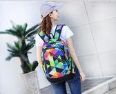 青少年書包 ins超火的雙肩包韓版高中初中學生書包女 大容量帆布背包男旅行包 免運