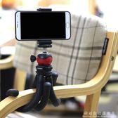 三腳架單反微單相機手機三角架迷你便攜自拍章魚支架 WD科炫數位旗艦店