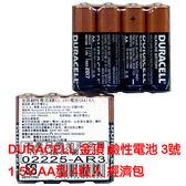 DURACELL金頂鹼性電池3號 AA 4粒入環保包