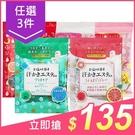 【任3件$135】日本 MAX 海鹽美肌...