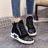 高幫鞋 內增高厚底韓版側拉鏈時尚百搭運動休閒鞋