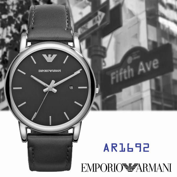 ARMANI亞曼尼 簡約紳士LOGO黑面無刻度皮帶男錶x40mm・AR1692|名人鐘錶高雄門市