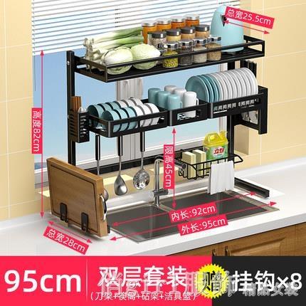 收納架 廚房水槽置物架多功能台面刀架碗架瀝水架碗碟收納架子水池上用品 開春特惠