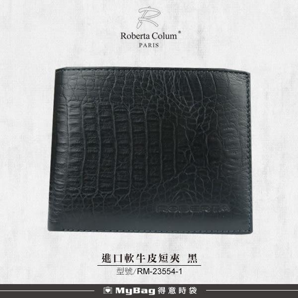 ROBERTA 諾貝達 皮夾 鱷魚皮紋 黑色 8卡側翻零錢袋短夾 男夾 RM-23554-1 MyBag得意時袋