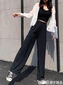墜感寬管褲女春秋夏薄款寬鬆高腰垂感CEC直筒顯瘦冰絲西裝拖地褲 (橙子精品)