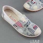 新款老北京布鞋女韓版布鞋小清新一腳蹬懶人鞋學生帆布鞋子休閒鞋『小淇嚴選』