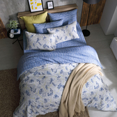 100%純棉 / 加大 / 兩用被床包組-【靛藍雨林】