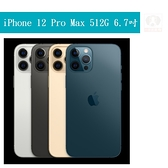APPLE iPhone 12 Pro Max 512G 6.7吋 5G 智慧型手機 24期0利率 免運費