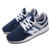New Balance 慢跑鞋 NB 247 藍 深藍 白 運動鞋 復古 男鞋【PUMP306】 MS247FKD