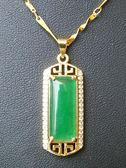 吊墜碧翠祖母綠色天然玉石掛件項鏈金鑲玉鉆方形玉牌-大小姐韓風館
