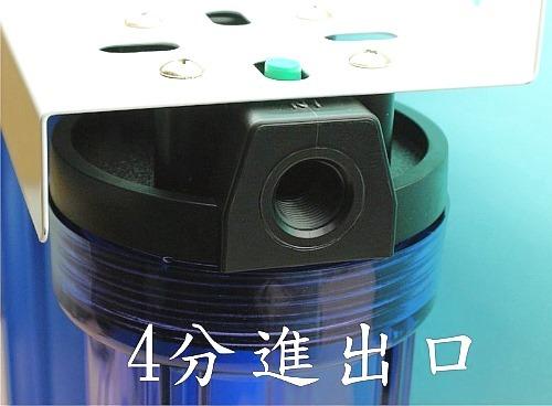 """【龍門淨水】10""""單管小胖濾殼(透明)濾水器 水族箱 魚缸濾水 飲水機 水塔過濾(貨號DF1071)"""