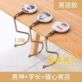 掛鉤可移動辦公室桌邊學生掛包神器桌面鉤子便攜掛鉤【輕奢時代】
