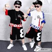 夏裝韓版短袖童裝男童套裝帥氣潮衣兒童街舞中大童演出服
