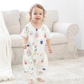 嬰兒防踢被紗布睡袋夏季薄款四層紗布兒童睡袋寶寶分腿式短袖睡袋 LR9232【Sweet家居】