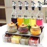 調味罐廚房用品調料盒油瓶置物架套裝調料瓶調味鹽罐家用儲物組合收納架 igo陽光好物