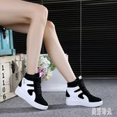 內增高鞋子 2019春秋新款高幫鞋女學生內增高休閒運動鞋系帶內增高鞋 aj1379『美好時光』