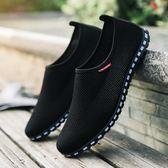 懶人鞋男鞋夏季網鞋男透氣老北京布鞋休閒軟底男士懶人一腳蹬防臭網面鞋 金曼麗莎