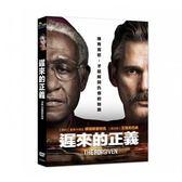 遲來的正義 DVD The Forgiven 免運 (購潮8)