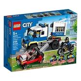 LEGO 樂高 CITY 城市系列 60276 警察囚犯運輸組 【鯊玩具Toy Shark】