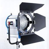 攝影燈 2000W聚光燈 鎢絲燈攝像燈攝影常亮燈影視燈補光燈阿萊型 3燈套裝T