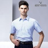 Emilio Valentino 優雅品味格紋短袖POLO衫 - 藍格