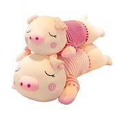 豬公仔床上長條抱枕頭小豬玩偶可愛男女孩大號毛絨玩具 育心館 雙十一特惠