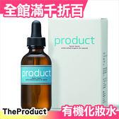 日本製 The Product 沙龍級有機萬用化妝水 50ml Facial Lotion 保養【小福部屋】