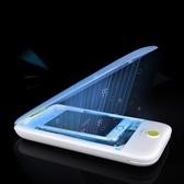 手機紫外線消毒盒 家用紫外線殺菌臭氧機雙重消毒器uv除螨滅菌燈 完美情人
