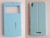 KALAIDENG 卡來登 Sony Xperia T3(D5103) 專用側翻式手機套 冰晶系列 5色可選 可加購保貼更超值