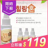 韓國 Healinghon 專利活性分子除臭噴霧(60ml)【小三美日】原價$139