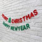 【韓風童品】聖誕樹字母掛飾 MERRY CHRISTMAS 聖誕樹掛件 新年裝飾 節慶佈置 聖誕掛件