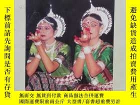 二手書博民逛書店MARCH罕見1998 India PERSPECTIVES(1998年3月,印度的觀點)Y204047 MA