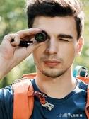 迷你單筒望遠鏡微型小型高清高倍夜視便攜人體望眼鏡兒童演 小確幸