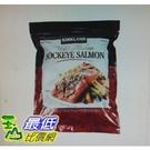 [COSCO代購] WC221177 科克蘭 冷凍阿拉斯加野生紅鮭魚 1.36公斤