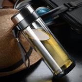 那加雪飛玻璃杯帶蓋便攜茶杯過濾水杯透明雙層杯子隨行杯A3325【元氣少女】