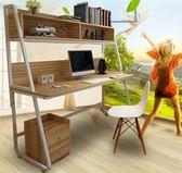 書桌電腦桌臺式家用小桌子簡約簡易辦公桌臥室書桌書架組合學生寫字桌DF可卡衣櫃 免運