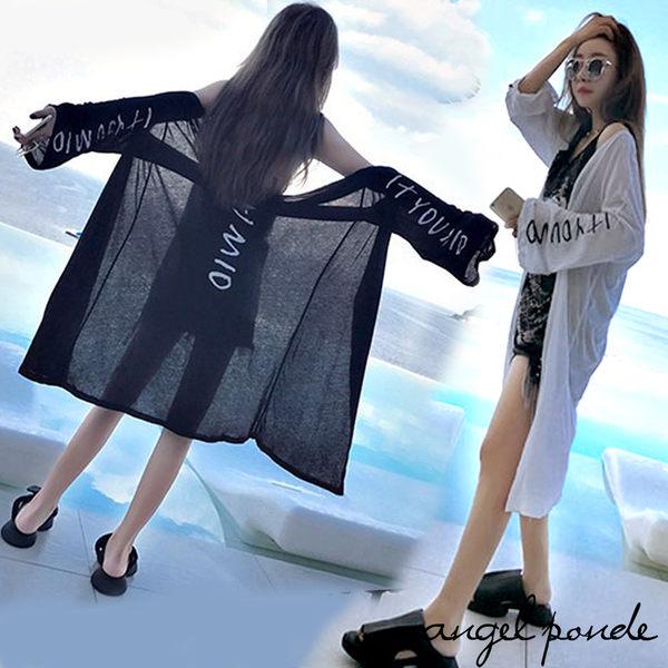 天使波堤【LE0153】背後字母長版開襟罩衫防曬薄外套-刺繡2017潮空調性感情趣上衣