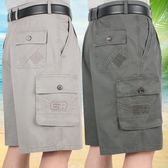 中老年純棉休閒西裝短褲 男士寬鬆多袋褲男式