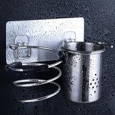 吹風機架 電吹風架風筒架子壁掛吸壁免釘免鉆浴室廁所衛生間收納架