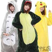 睡衣蘭絨卡通情侶動物恐龍睡衣連體睡衣嚴選中大尺碼【現預購】