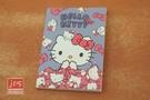 Hello Kitty 凱蒂貓 小筆記本 橫線 蝴蝶結 953504