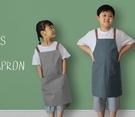 圍裙 兒童圍裙可愛書法畫室罩衣防水幼兒園陶泥班服畫畫衣【快速出貨八折下殺】