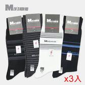MEN S NON-NO 休閒襪(24~26cm)*3雙組【愛買】