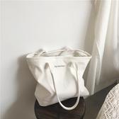 新款韓版簡約百搭白色大容量帆布包女單肩休閒文藝手提袋學生  育心小館