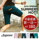 工作短褲【A1313】 韓國型男繽紛馬卡龍皮標木扣彈性窄版工作褲/短褲6色