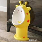 寶寶坐便器小孩男孩站立掛墻式便斗小便尿盆兒童尿壺馬桶尿尿神器 露露日記