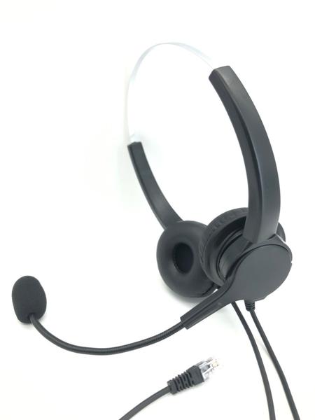 雙耳安立達ariatel CID70 DKDKP53W DKP70 HEADSET PHONE 電話耳機麥克風 另有其他廠牌型號歡迎詢問